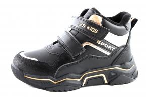 """Купить Модель №6831 Демисезонные ботинки Тм """"Weestep"""" - фото 1"""
