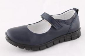 Купить Модель №5798 Туфли ТМ «Palaris» (Украина) - фото 2