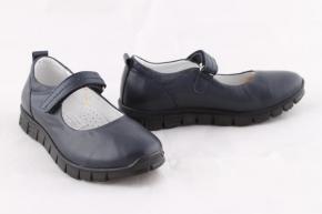 Купить Модель №5798 Туфли ТМ «Palaris» (Украина) - фото 3