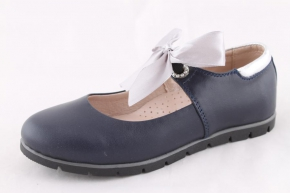 Купить Модель №5805 Туфли ТМ «Palaris» (Украина) - фото 1