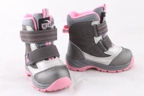 Купить Модель №5898 Зимние ботинки ТМ «BG» Termo - фото 2
