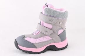 Купить Модель №5901 Зимние ботинки ТМ «BG» Termo - фото 1