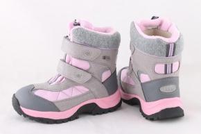 Купить Модель №5901 Зимние ботинки ТМ «BG» Termo - фото 3