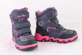 Купить Модель №5904 Зимние ботинки ТМ «BG» Termo - фото 2