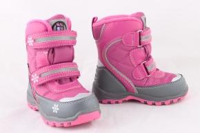 Купить Модель №5914 Зимние ботинки ТМ «BG» Termo - фото 2