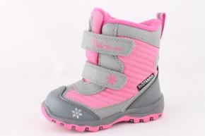 Купить Модель №5909 Зимние ботинки ТМ «BG» Termo - фото 1
