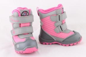Купить Модель №5909 Зимние ботинки ТМ «BG» Termo - фото 2
