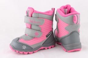 Купить Модель №5909 Зимние ботинки ТМ «BG» Termo - фото 3