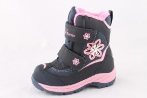 Купить Модель №5908 Зимние ботинки ТМ «BG» Termo - фото 1