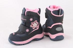 Купить Модель №5908 Зимние ботинки ТМ «BG» Termo - фото 3