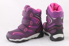 Купить Модель №5905 Зимние ботинки ТМ «BG» Termo - фото 3