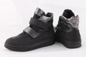 Купить Модель №5923 Ботинки ТМ «Palaris» - фото 3