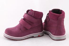 Купить Модель №5947 Демисезонные ботинки ТМ «MINIMEN» - фото 3