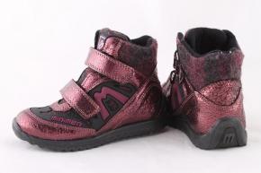 Купить Модель №5945 Демисезонные ботинки ТМ «MINIMEN» - фото 3