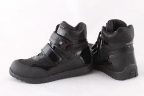Купить Модель №5936 Ботинки ТМ «MINIMEN» (Турция) - фото 3