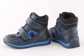 Купить Модель №5946 Демисезонные ботинки ТМ «MINIMEN» (Турция) - фото 3