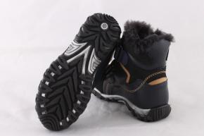 Купить Модель №6098 Зимние ботинки ТМ «Palaris» - фото 4