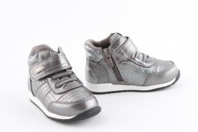 Купить Модель №6665 Демисезонные ботинки ТМ «Сказка» - фото 2