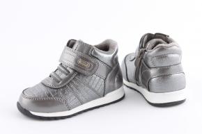 Купить Модель №6665 Демисезонные ботинки ТМ «Сказка» - фото 3