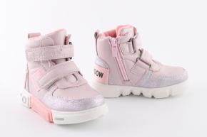 Купить Модель №6776 Демисезонные ботинки ТМ CLIBEE (Румыния) - фото 2