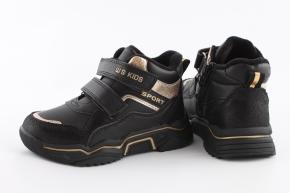 """Купить Модель №6831 Демисезонные ботинки Тм """"Weestep"""" - фото 3"""