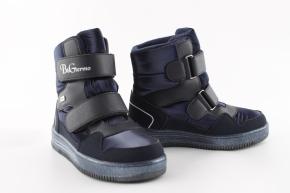 Купить Модель №6861 Зимние ботинки ТМ «BG» Termo - фото 2