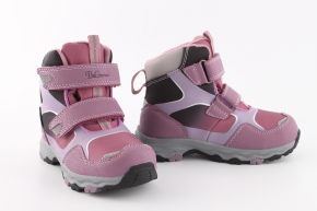 Купить Модель №6907 Зимние ботинки ТМ «BG» Termo - фото 2