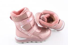 Купить Модель №6924 Термо ботинки ТМ Weestep - фото 5
