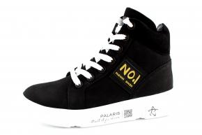 Купить Модель №6932 Ботинки ТМ «Palaris» (Украина) - фото 1