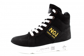 Купить Модель №6931 Ботинки ТМ «Palaris» (Украина) - фото 1