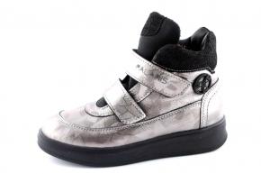 Купить Модель №6462 Ботинки ТМ «Palaris» (Украина) - фото 1