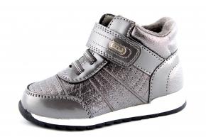 Купить Модель №6665 Демисезонные ботинки ТМ «Сказка» - фото 1