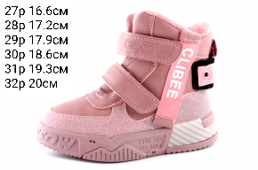 Купить Модель №7224 Зимние ботинки Тм Clibee - фото 2