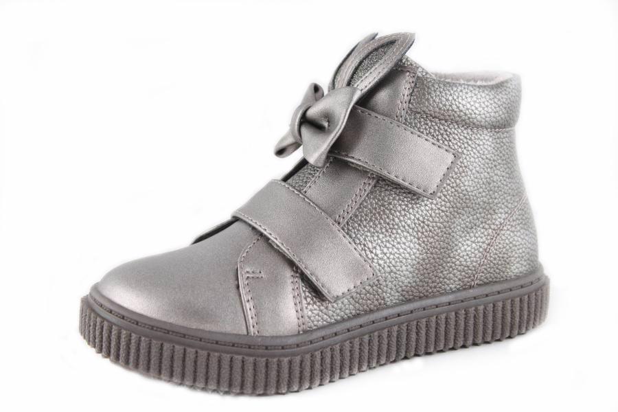 593e8b087 Купить Модель №5969 Демисезонные ботинки ТМ