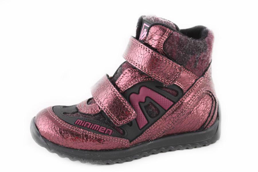 Модель №5945 Демисезонные ботинки ТМ «MINIMEN»