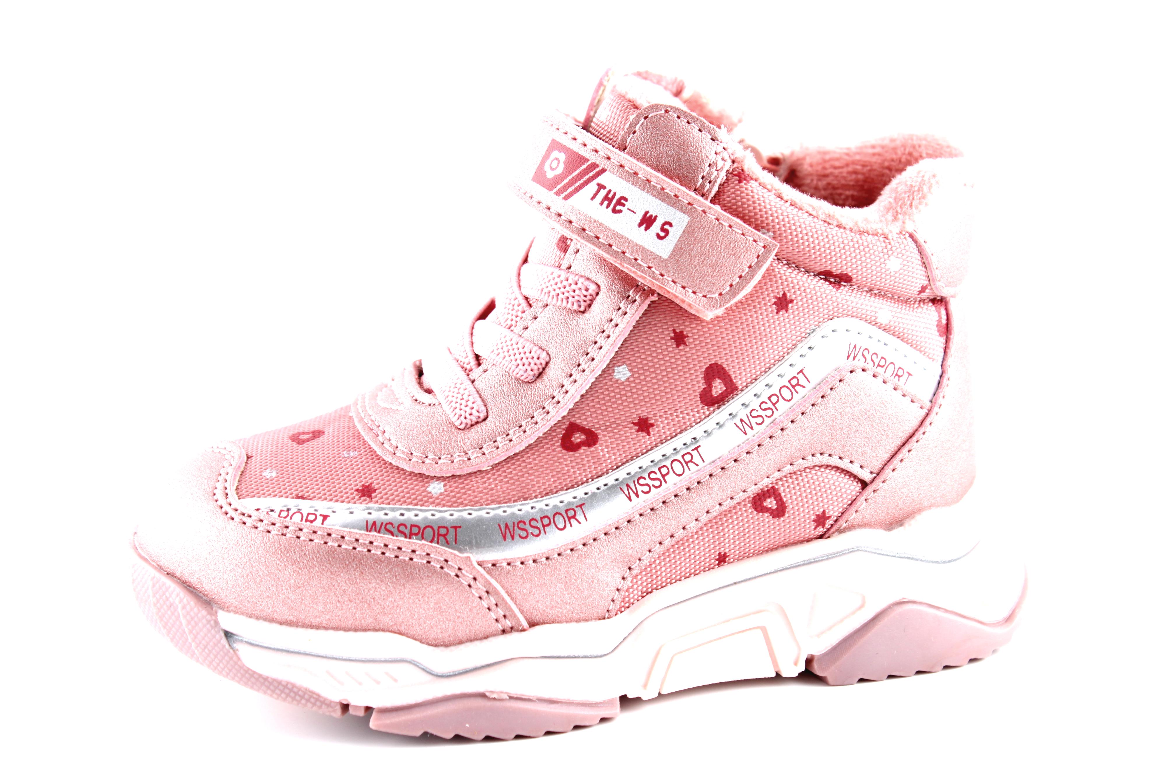 Модель №6837 Демисезонные ботинки Тм