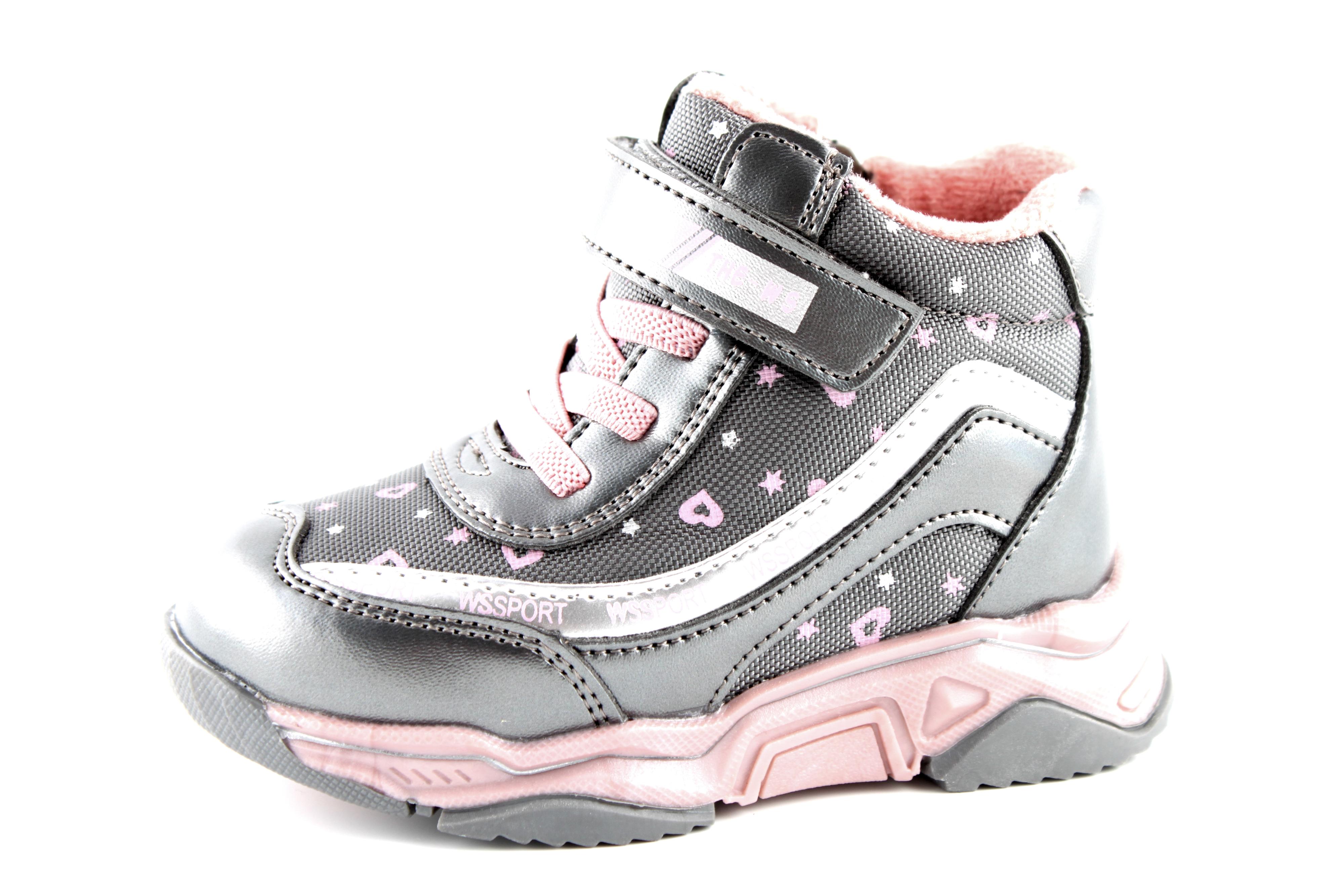 Модель №6838 Демисезонные ботинки Тм