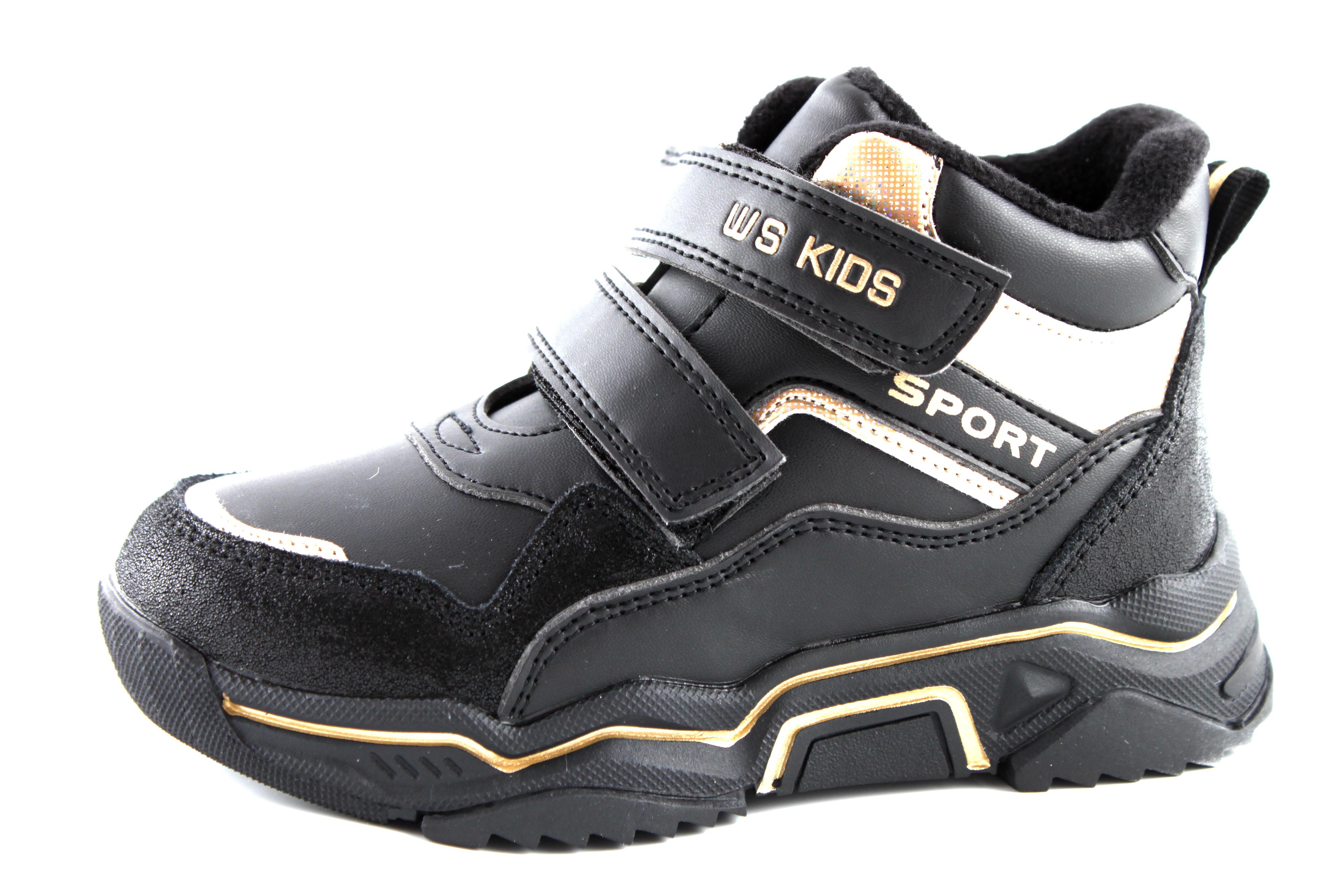 Модель №6831 Демисезонные ботинки Тм