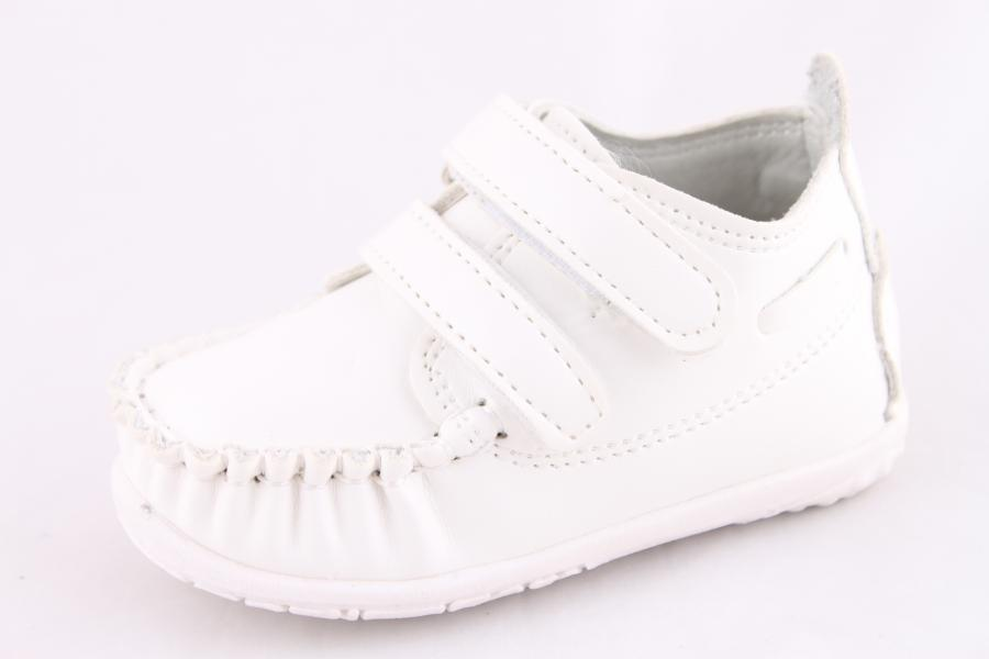 Модель №5675 Туфли-пинетки ТМ Apawwa