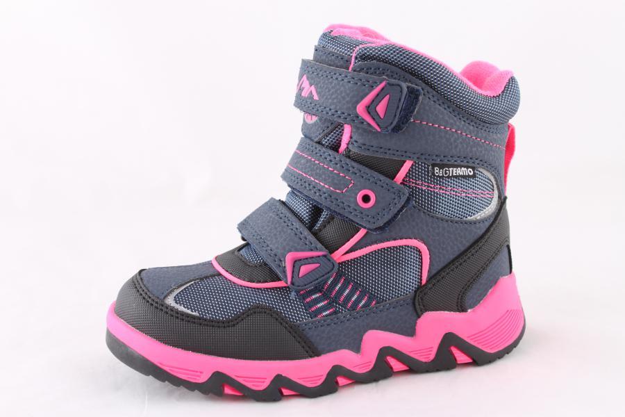 Модель №5904 Зимние ботинки ТМ «BG» Termo