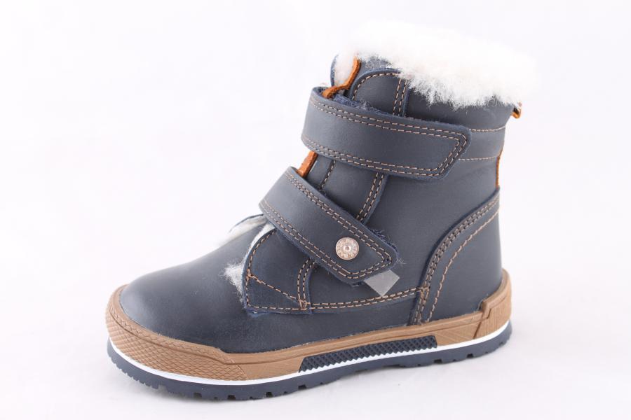 Модель №6060 Зимние ботинки ТМ «BARTEK»