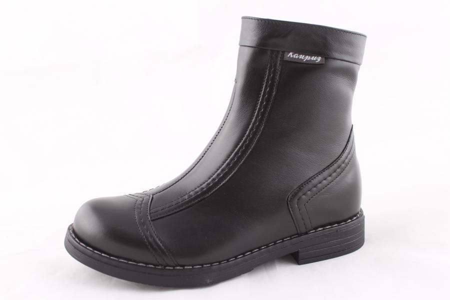Модель №5412 Демисезонный ботинок ТМ «Каприз»