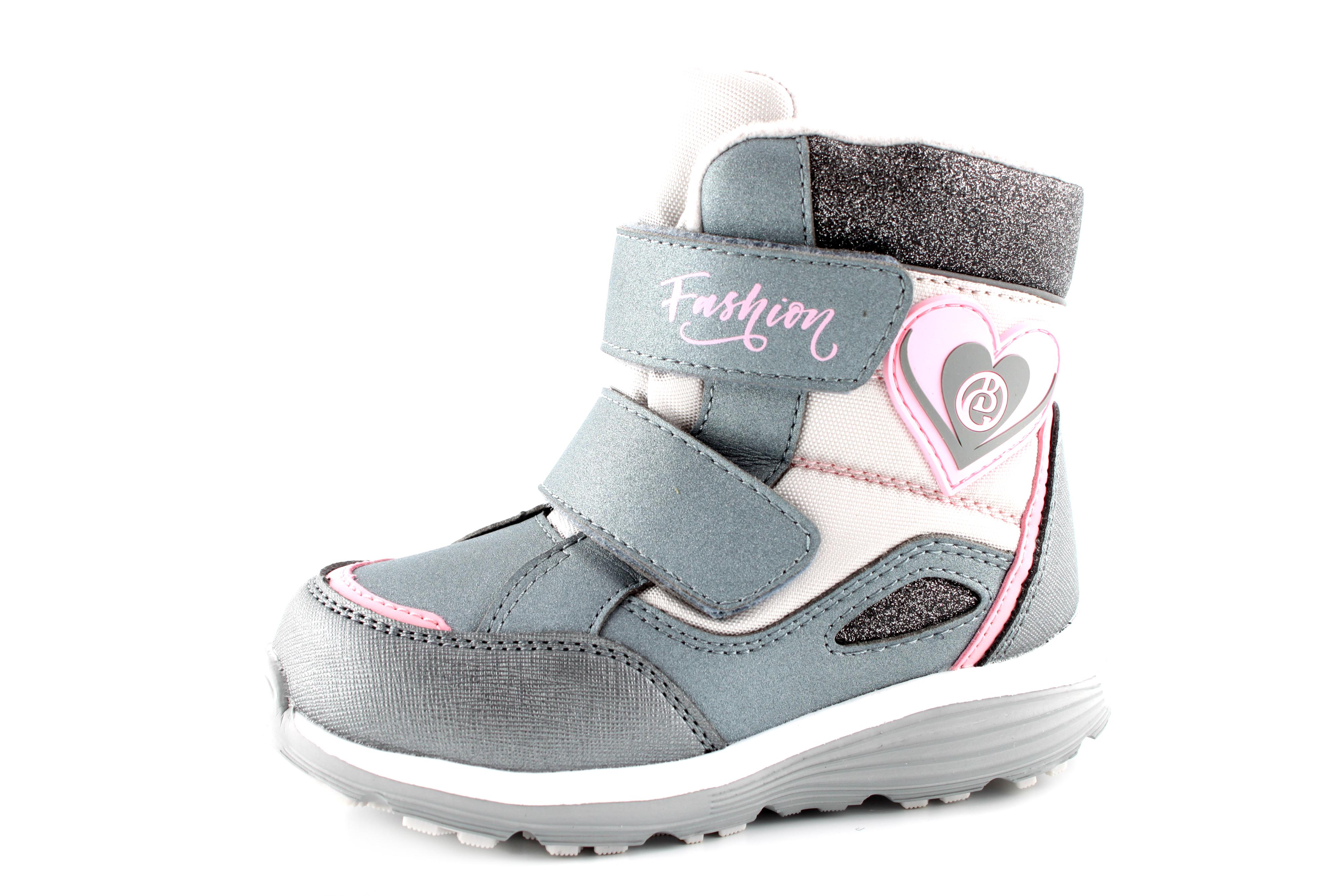 Модель №6857 Зимние ботинки ТМ «BG» Termo