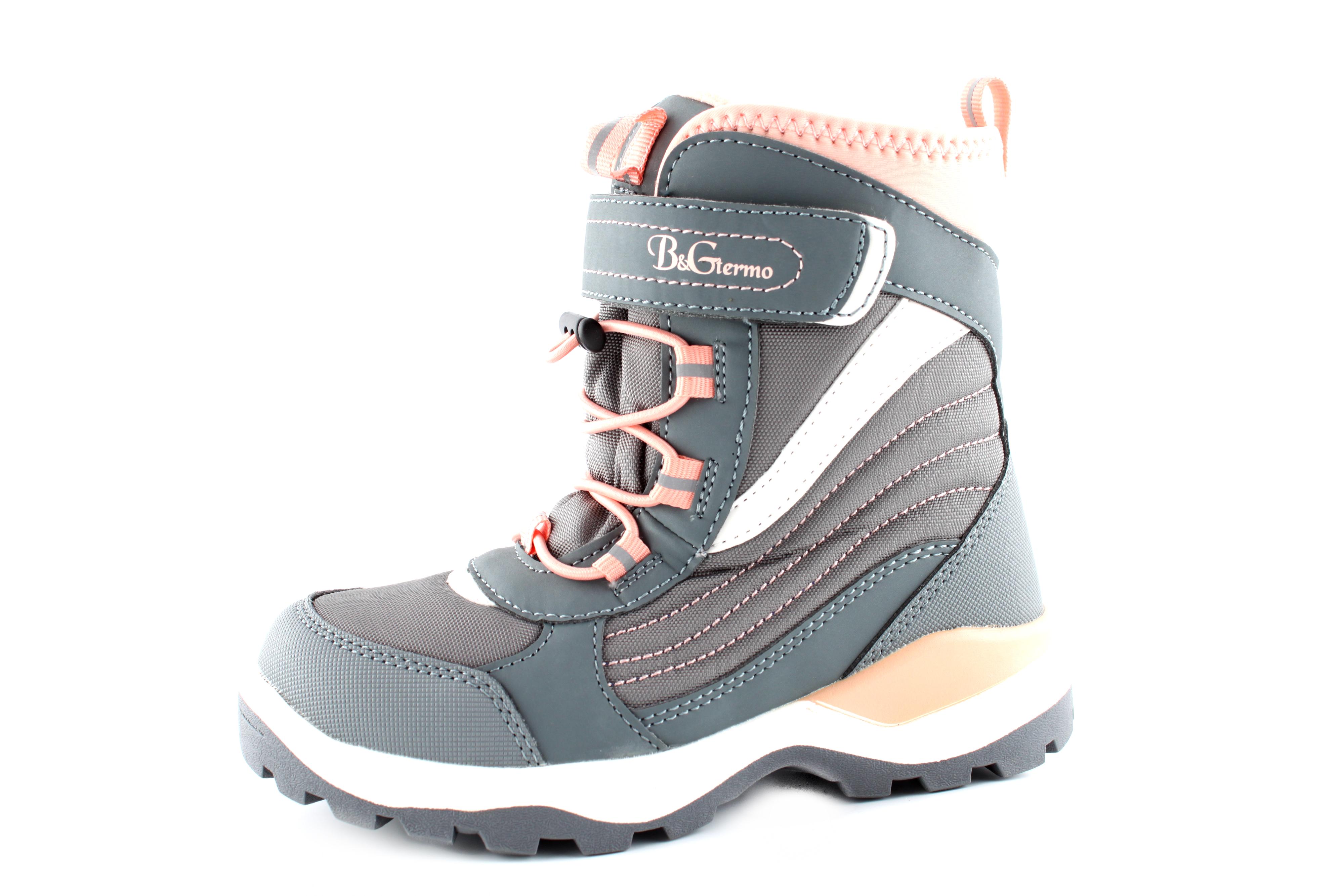Модель №6859 Зимние ботинки ТМ «BG» Termo