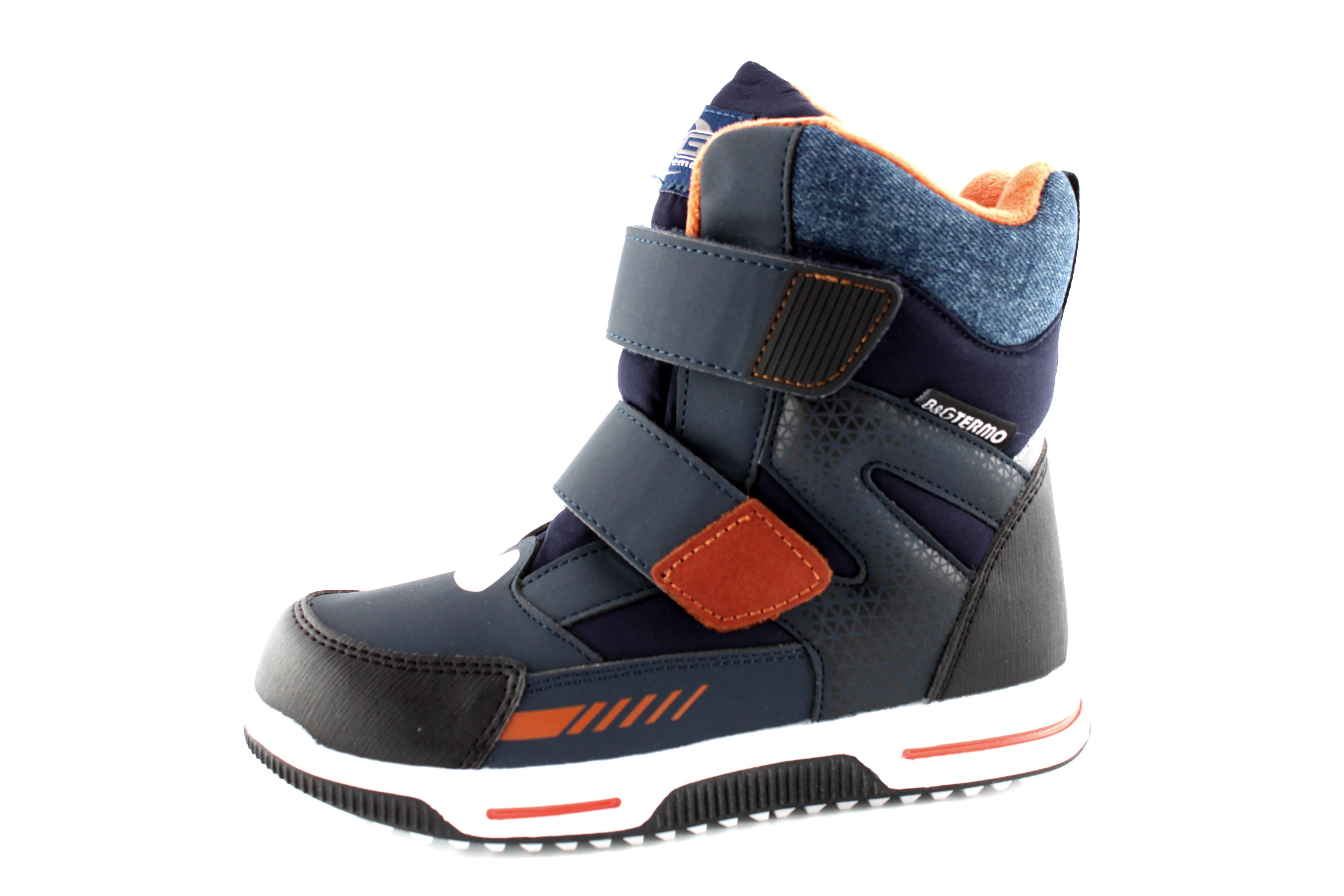 Модель №6865 Зимние ботинки ТМ «BG» Termo