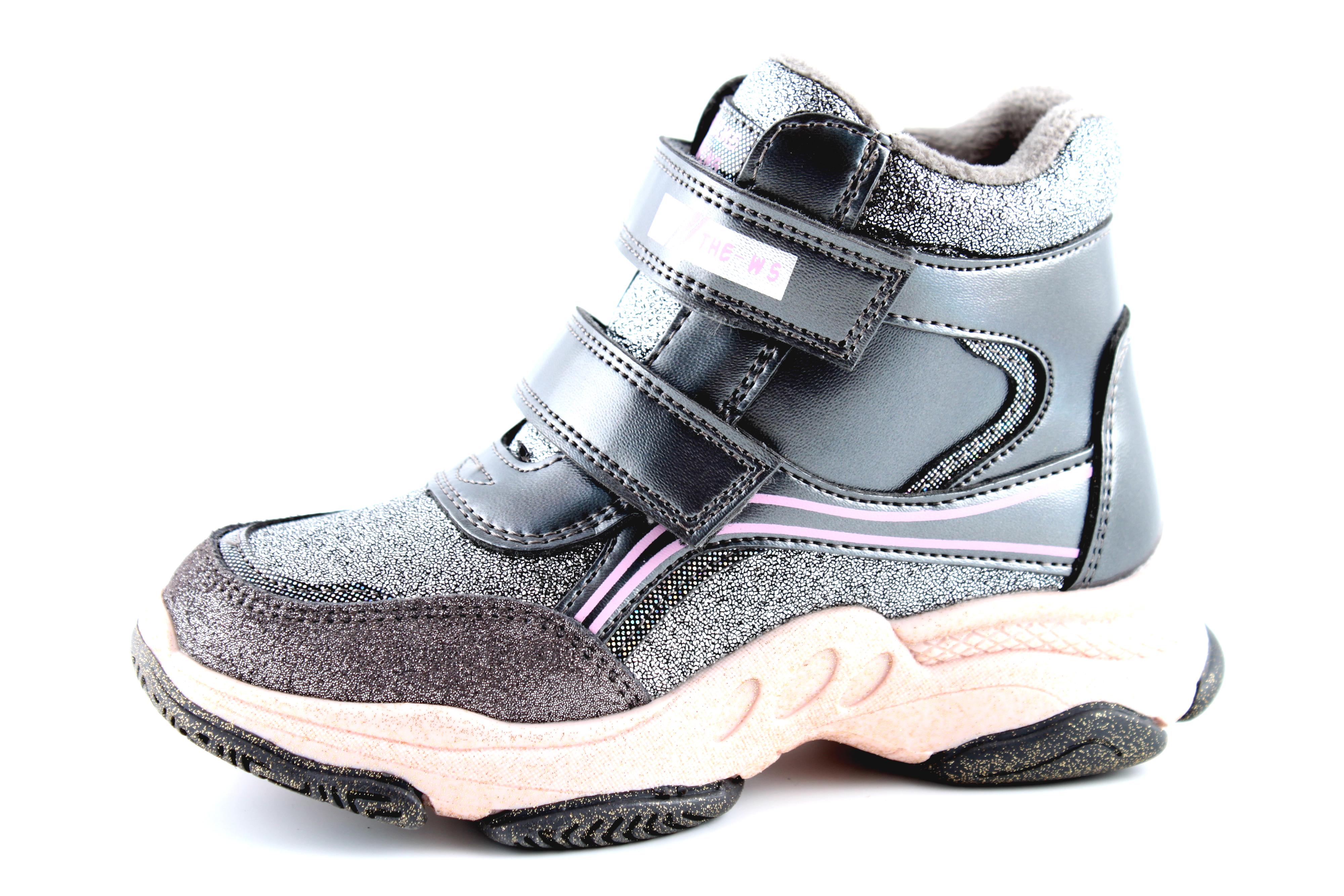 Модель №6832 Демисезонные ботинки Тм