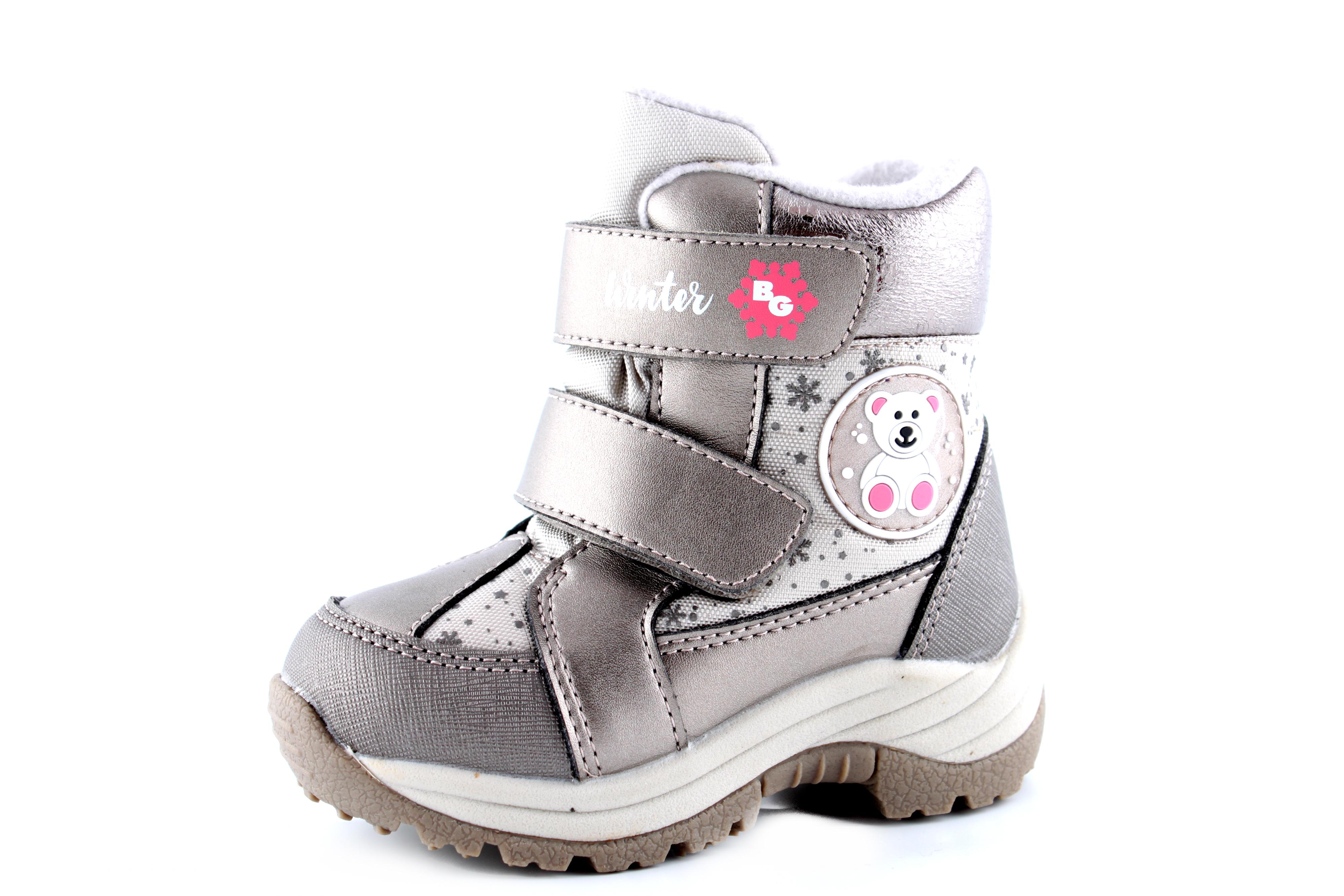 Модель №6853 Зимние ботинки ТМ «BG» Termо