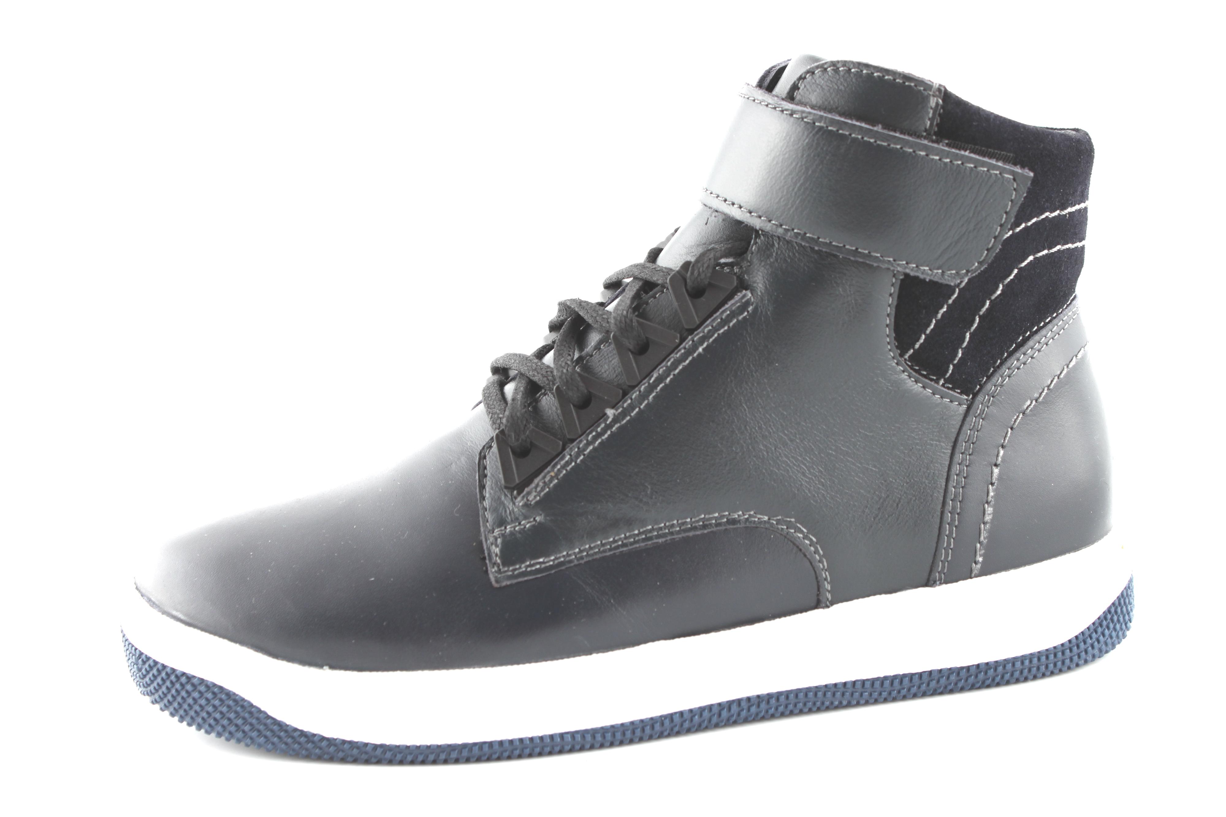 Модель №6929 Демисезонный ботинки ТМ «Каприз»