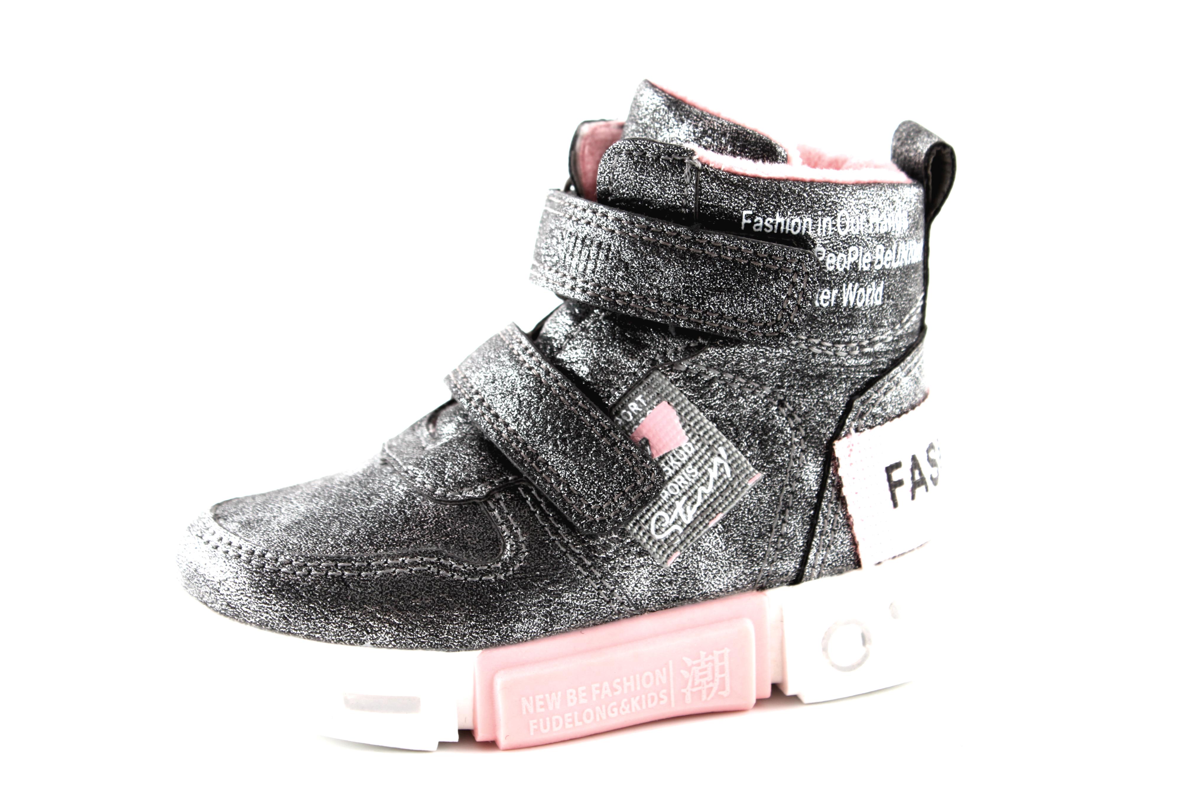 Модель №6775 Демисезонные ботинки ТМ CLIBEE (Румыния)