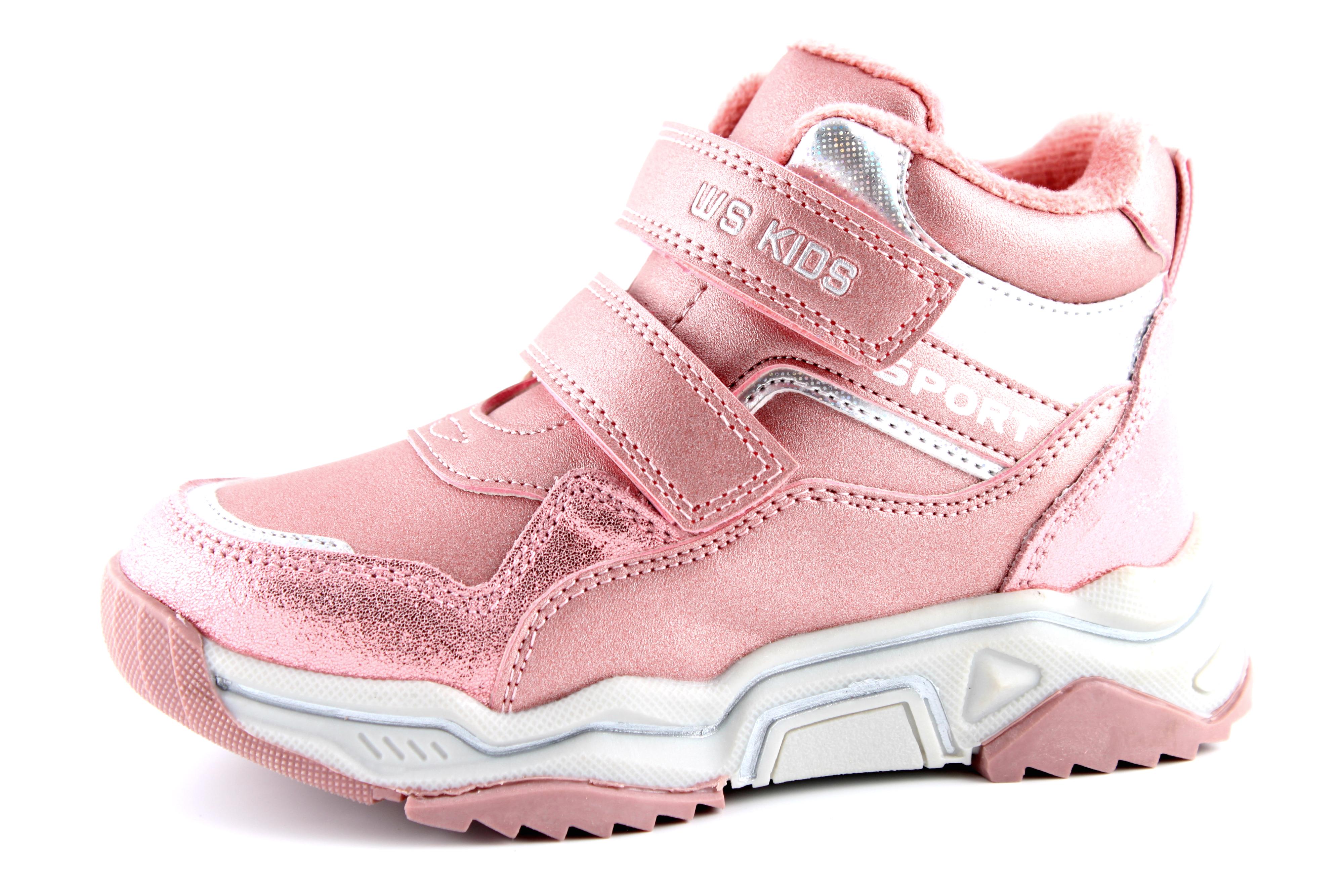 Модель №6835 Демисезонные ботинки Тм